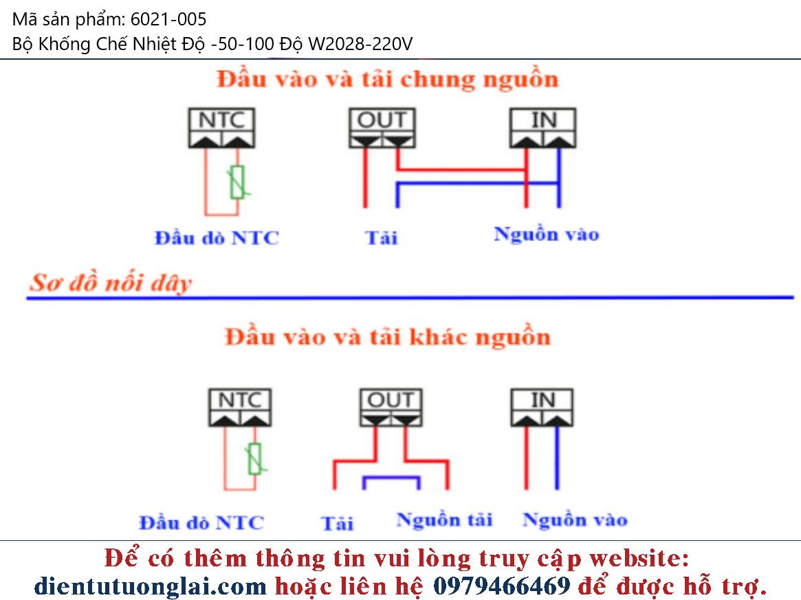 Bộ Khống Chế Nhiệt Độ -50-100 Độ W2028-220V